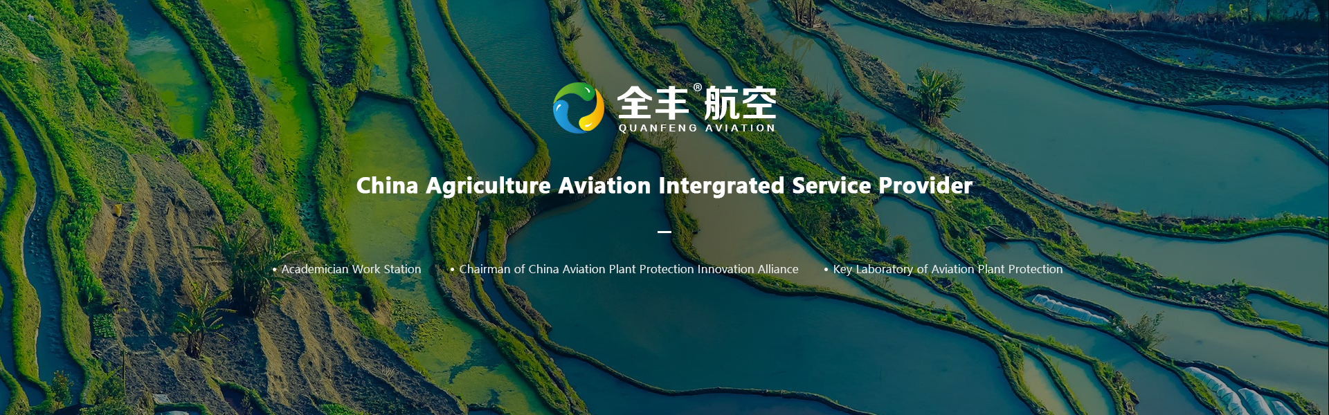 Anyang Quanfeng Aviation Plant Protection Technology Co., Ltd.