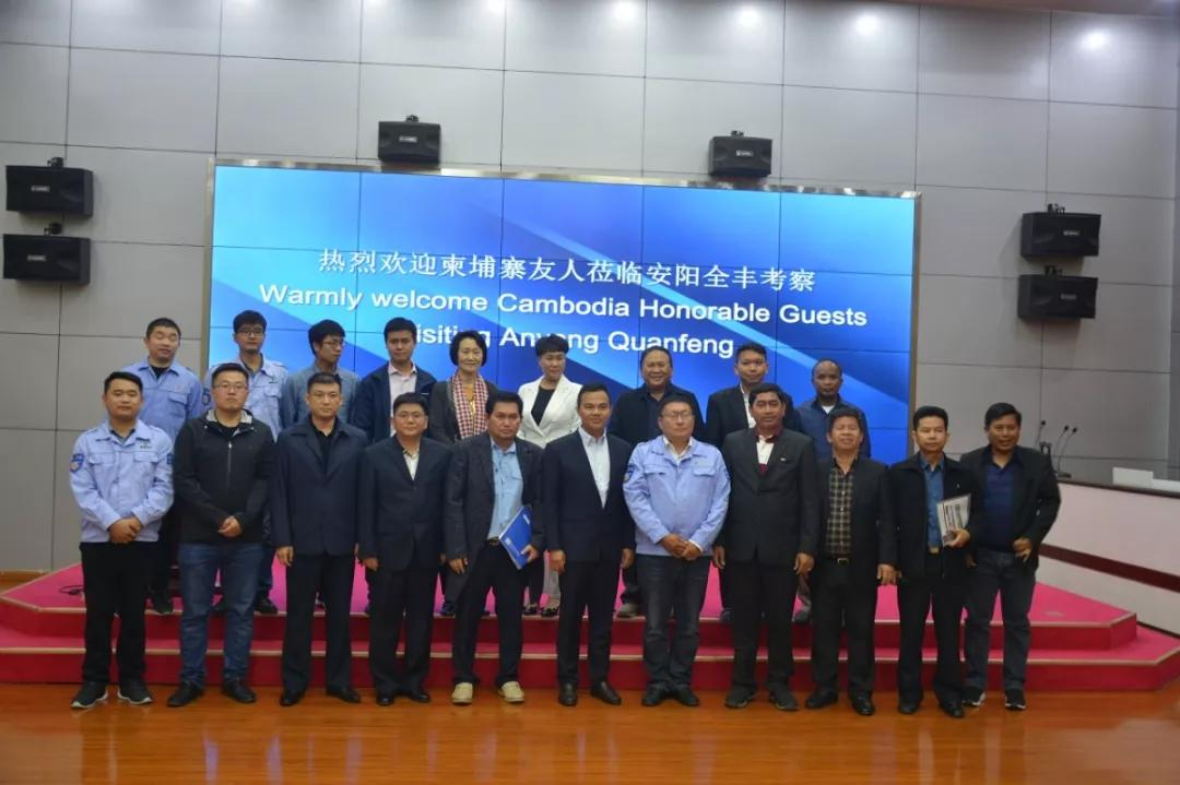 Agriculture delegation from Kingdom of Cambodia visited Quanfeng Aviation